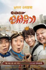 Nonton New Journey to the West 7 (2019) Subtitle Indonesia