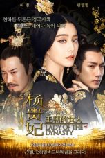 Nonton Lady of the Dynasty (2015) Subtitle Indonesia