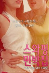 Nonton Swapping Guest House (2020) Subtitle Indonesia