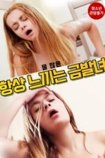 Nonton A Blonde Woman Who Always Feels (2020) Subtitle Indonesia